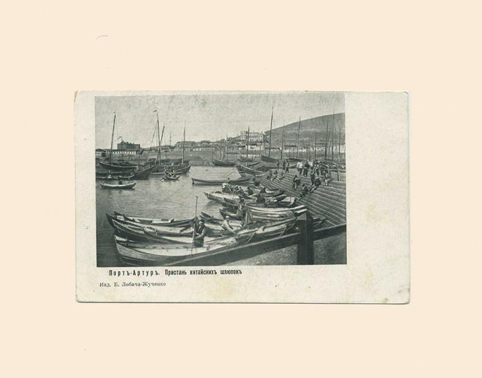 надсадин открытки из порт-артура пляжи кипра очень