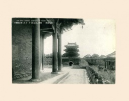 The well ordered corridor of ryuon hall. Изд. Япония
