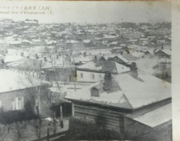 Хабаровск. General view of Khabarovsk (4). Ч/б. Изд. Япония